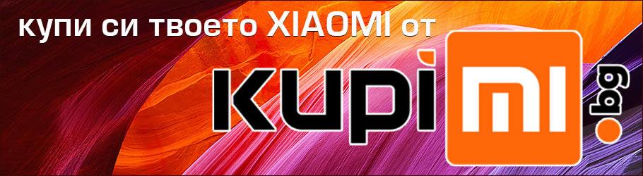 KupiMi.bg